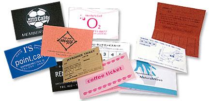 img-各種カード
